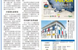 0001279_financing-the-construction-of-a-new-buddhist-school