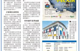 0001281_financing-the-construction-of-a-new-buddhist-school